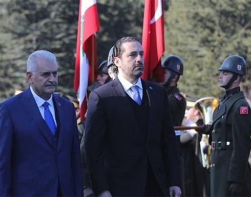 الحريري: ندعم مساعي الحل السياسي للأزمة السورية
