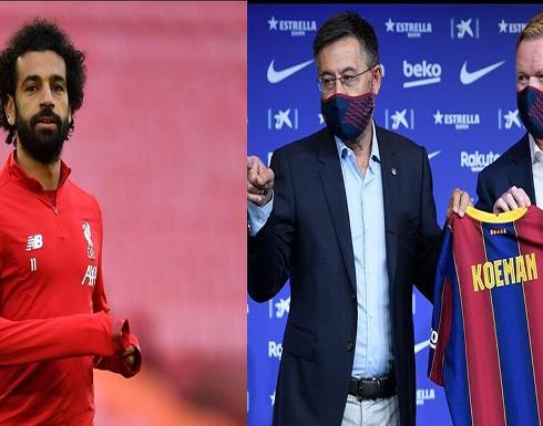 أول رد من ليفربول على رغبة برشلونة في ضم صلاح