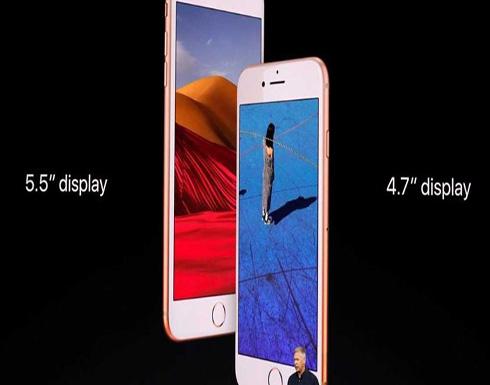 إطلاق آيفون 8 و8 بلس.. تفاصيل الجهاز الجديد (صور)