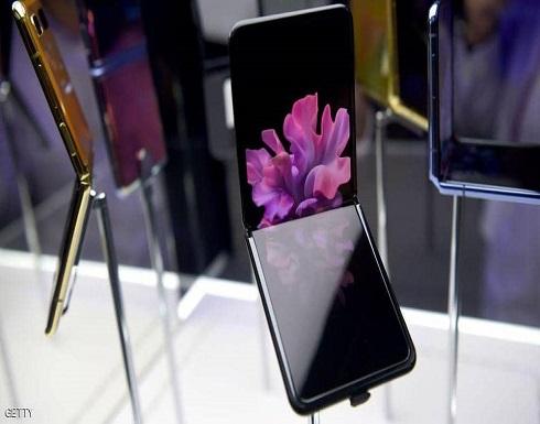"""سامسونغ تطلق هاتفها القابل للطي وتستخدم """"الجيل الخامس"""""""