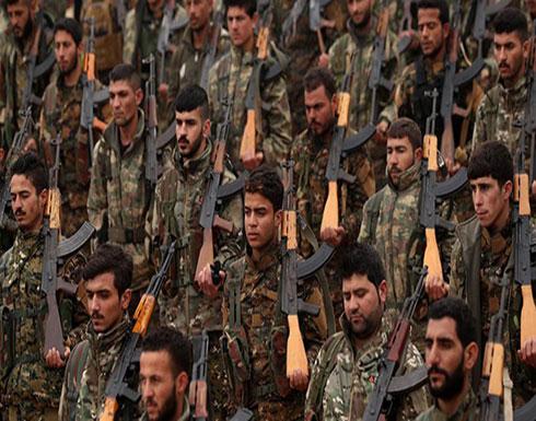"""""""سوريا الديمقراطية"""": طرحنا حلا للقضية الكردية في واشنطن"""