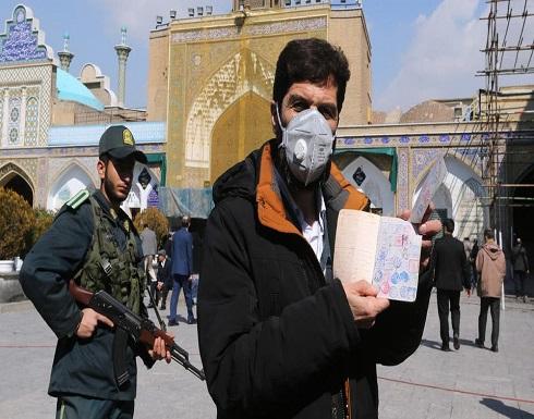 18 مصاباً في إيران.. كورونا يطال مسؤولاً رسمياً في طهران