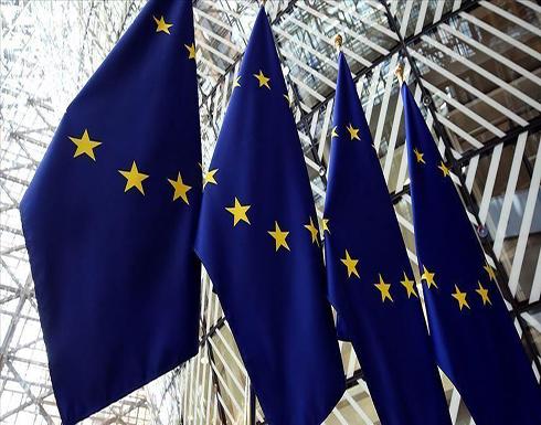 المفوضية الأوروبية: سياسة أنقرة الخارجية تتعارض مع مبادئ الاتحاد .. وانقرة ترد