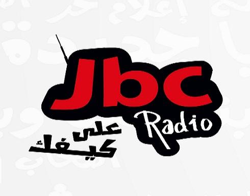 اذاعة جي بي سي راديو تقدم اعتذارها وتوقف برنامج الزميل محمود حويان