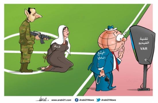 سوريا وتقنية الفيديو