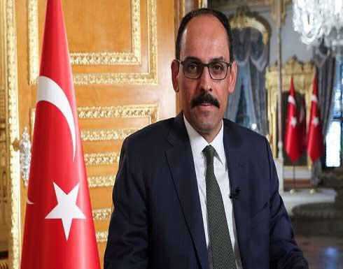 الرئاسة التركية: على واشنطن النظر إلى ماضيها بعد اعترافها بإبادة العثمانيين للأرمن