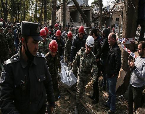 أذربيجان: ارتفاع قتلى هجمات الجيش الأرميني إلى 41 مدنيا