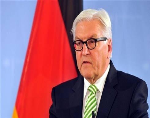 الرئيس الألماني يدعو كلاً من واشنطن وموسكو لمبادرة سلام