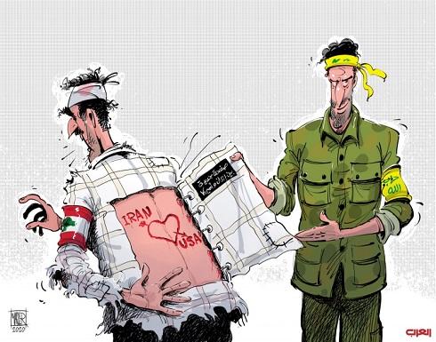 صفحة جديدة بين إيران وأميركا