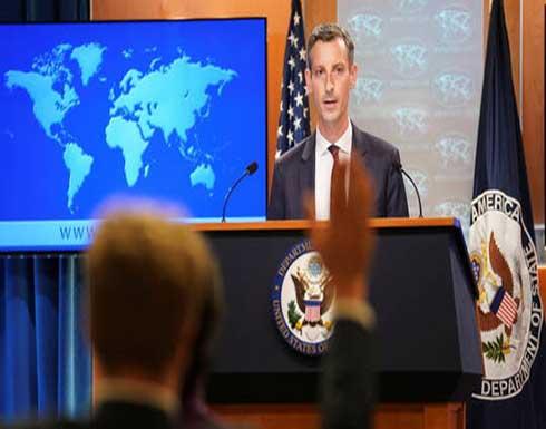 الولايات المتحدة تعلن سحب كافة دبلوماسييها من كابل
