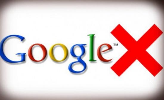 """لماذا يجب أن تحذر من إعلانات الويب ؟.. حتى """"غوغل"""" عليك التحقق منها"""