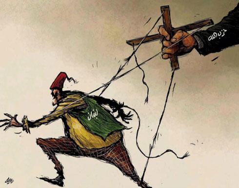لبنان والتحرر من هيمنة حزب الله