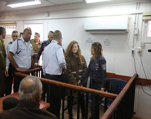 الطفلة عهد التميمي تمثل أمام محكمة الاحتلال غدًا