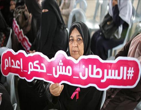 """""""الموت البطيء"""" يهدد أكثر من 8 آلاف مصاب بالسرطان في غزة"""