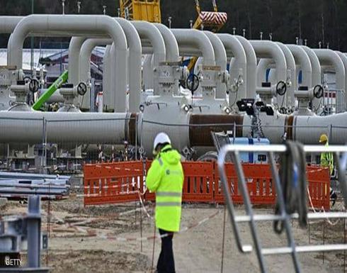 """خط الغاز الروسي """"لن يتوقف"""" رغم العقوبات الأميركية"""