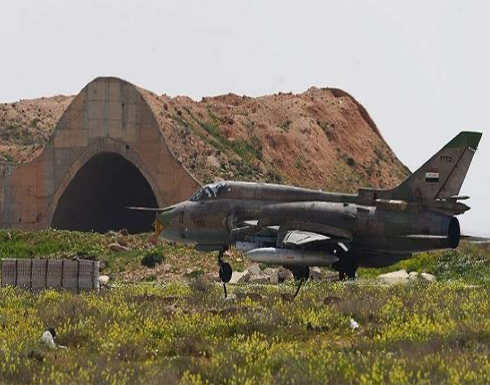 طائرات مسيرة تستهدف مطارا عسكريا غربي سوريا