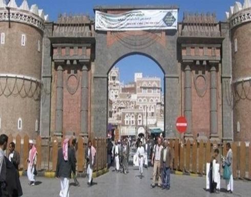 السعودية تواصل دعم اقتصاد اليمن ببرامج مالية وتنموية