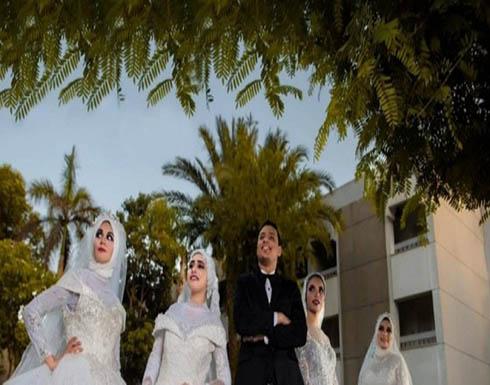 بحفل زفاف من 4 فتيات.. مصري يستجيب لإلحاح والدته على زواجه!