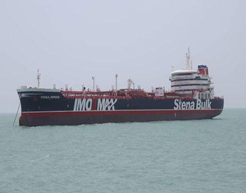 شاهد : اللقطات الأولى لناقلة النفط البريطانية المحتجزة بعد رسوها في ميناء بندر عباس