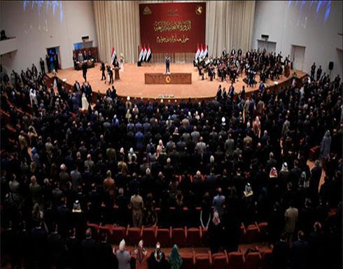 """برلمان العراق يطلب التحقق من أي صلات محتملة للوزراء الجدد بحزب """"البعث"""""""