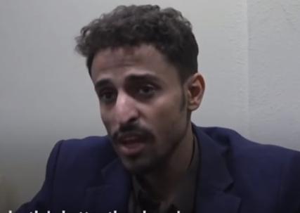شاهد .. تحقيق لأسوشييتد برس عن عمليات تعذيب في السجون الحوثية