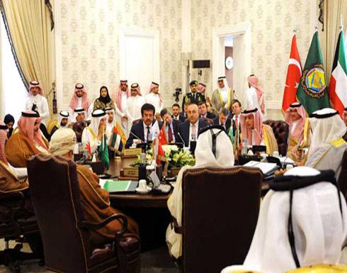 البيان الخليجي التركي يطالب بوقف العدوان على السوريين (التفاصيل)