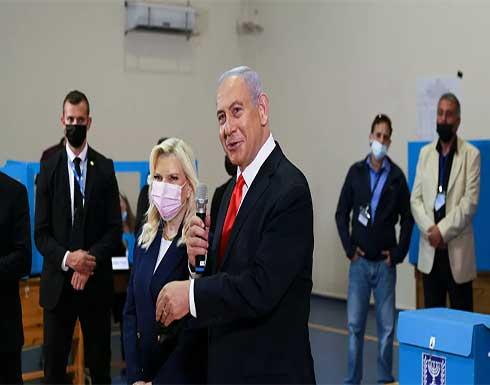 """نتنياهو يقول إنه حقق """"فوزا كبيرا"""" في الانتخابات الإسرائيلية"""