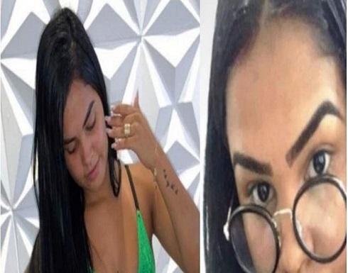 تاجر مخدرات يمزق عشيقته بسبب صور مثيرة لها في البرازيل