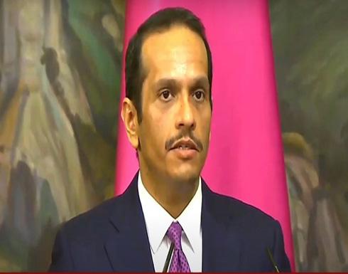 قطر: هناك أسس لمناقشات حل الأزمة الخليجية من بينها احترام سيادة الدول
