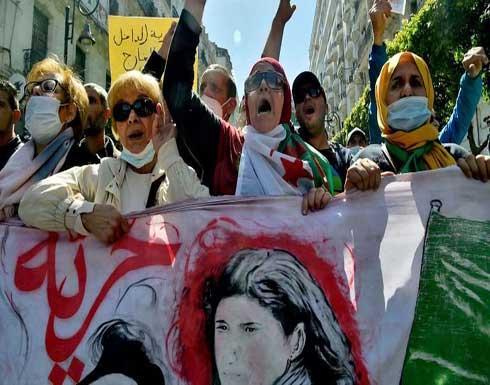 """الجزائر: مسيرات """"تصعيدية"""" لإضافة يوم ثالث للحراك والشرطة تتدخل ـ (فيديوهات)"""