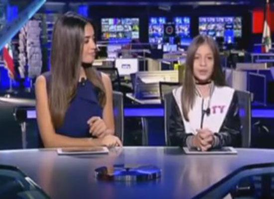 بالفيديو: قناة mtv تفاجئ مشاهديها بطفلة لتقديم نشرة الأخبار الرئيسية