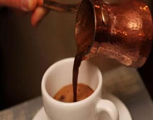 3 حالات تصبح فيها القهوة خطيرة وتفقد تأثيرها وفوائدها