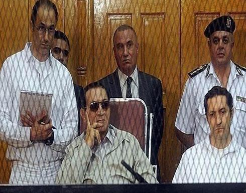 """مصر تبرئ نجلي مبارك في قضية """"التلاعب بالبورصة"""""""