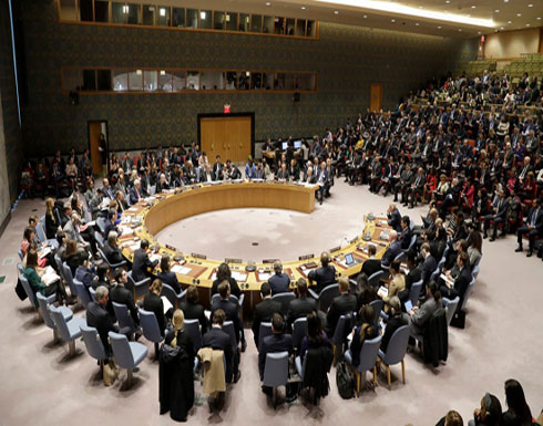 مجلس الأمن يدين محاولات الاعتداء الحوثية على السعودية