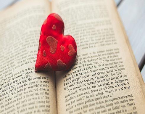 لماذا لا تنسى الحب الأول؟ هذه الدراسة توضح السبب العلمي