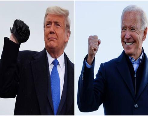 نسبة الإقبال في انتخابات الرئاسة الأمريكية 2020 تبلغ أعلى مستوى منذ 120 عاما