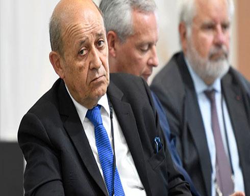 فرنسا: نعمل على ضمان حرية الملاحة في الخليج