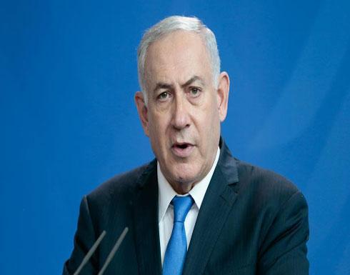 نتنياهو: إسرائيل لن توقع على الميثاق العالمي للهجرة