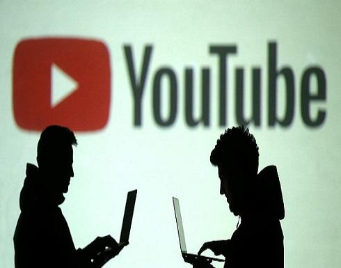 جدل الحريات يتواصل.. يوتيوب يحظر فيديوهات ترمب أسبوعاً