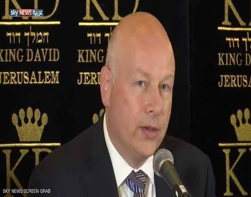 غرينبلات: حماس غير مؤهلة لحكم قطاع غزة
