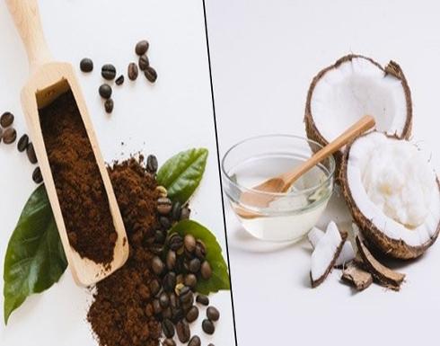 سكراب القهوة وزيت جوز الهند لبشرة نضرة متألقة