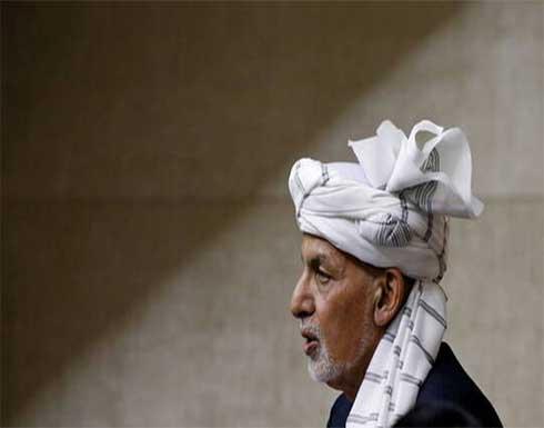 غني يعتذر أمام الشعب الأفغاني عن فراره ويدعو إلى تدقيق مستقبل للتأكد من براءته المالية