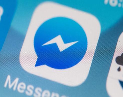 3 طرق لاستعادة رسائلك المحذوفة على فيسبوك ماسنجر