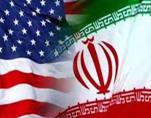 واشنطن تحذّر طهران: أي هجوم على قواتنا أو حلفائنا سيقابل بالقوة