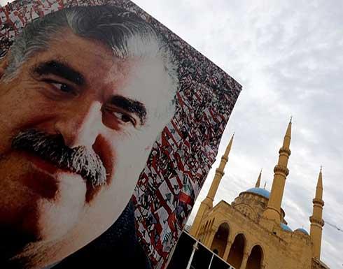 شاهد في قضية اغتيال الحريري يغيّر أقواله ويثير جدلا .. بالفيديو