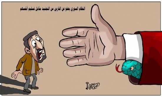 النظام السوري يعفو عن الفارين من التجنيد مقابل تسليم أنفسهم