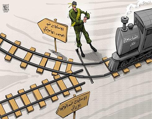 إيران توظف مقتل سليماني لتغيير مسار الانتفاضة العراقية