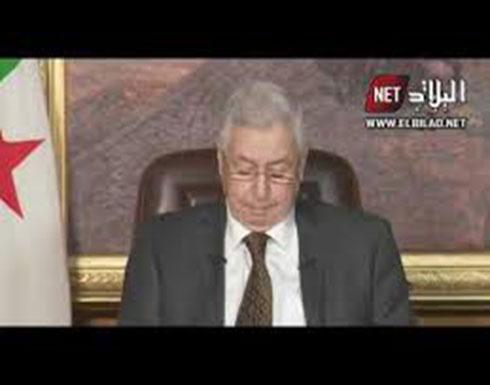 شاهد : الخطاب الكامل الذي توجه به اليوم عبد القادر بن صالح إلى الأمة
