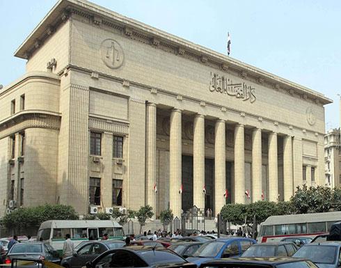 مصر: إحالة أوراق 13 شخصا للمفتي بينهم 5 يمنيين بتهمة تهريب مخدرات