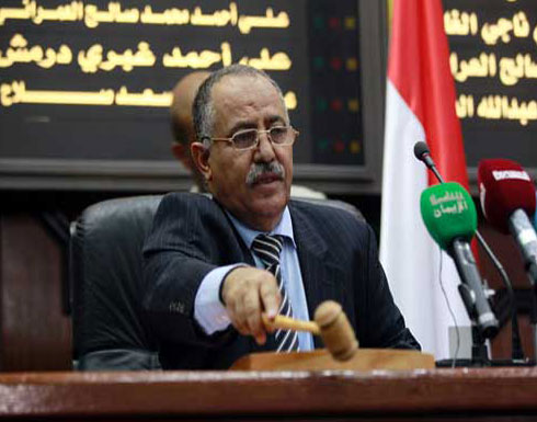 بعد دعوة الحوثيين.. البرلمان اليمني يفشل في عقد جلسة البرلمان لعدم اكتمال النصاب